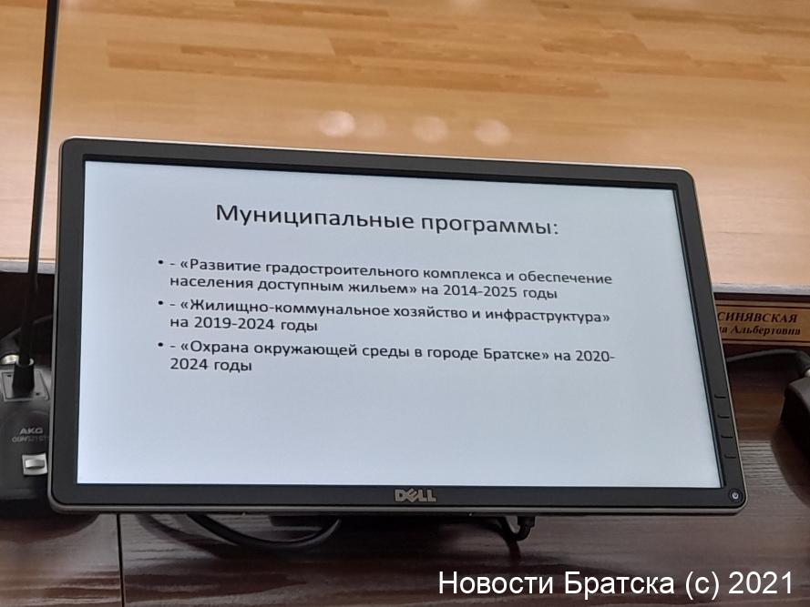 20210914_153345
