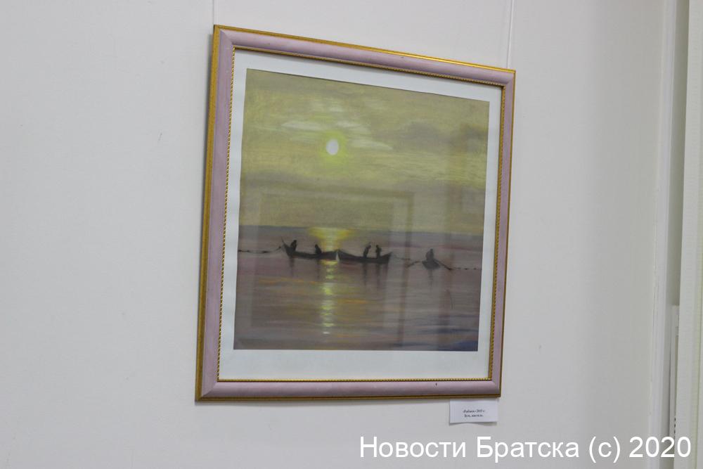 IMG_1134